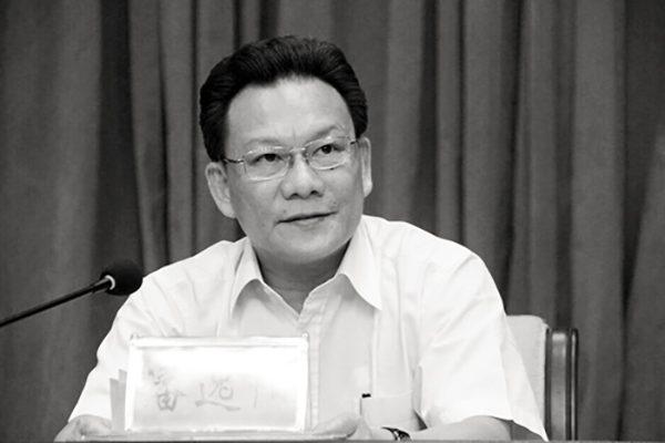 """""""四虎""""被提起公诉 传供出吴官正苏荣"""
