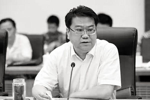 """落马4个月后 合肥原市长张庆军被""""双开"""""""