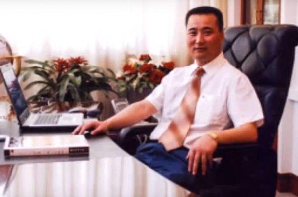 """陆商遭公安政法""""大老虎""""报复流亡海外 三年后准备回国"""