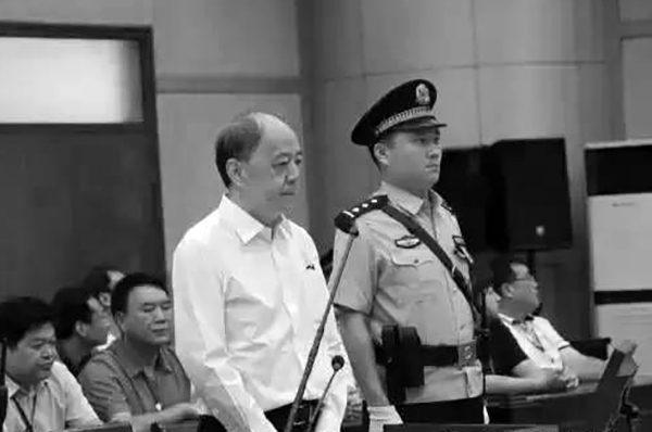 肖天在今年9月1日庭审现场。(网络图片)