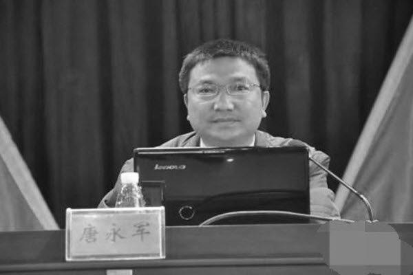 湘一宣传副部长涉强奸幼女被拘留 因包养初中生使其怀孕被揭发