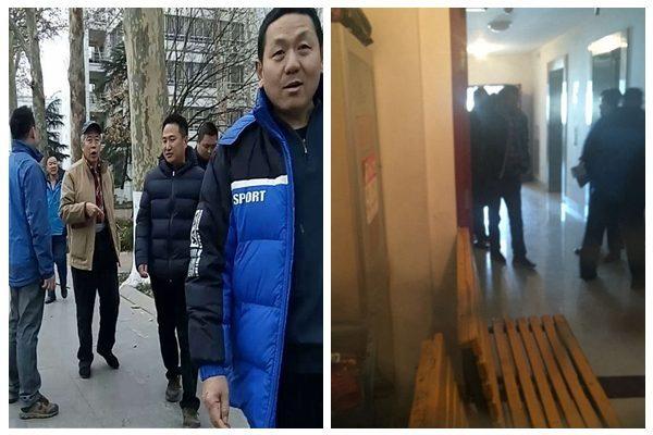 孙文广教授参与选举人大代表遭囚禁