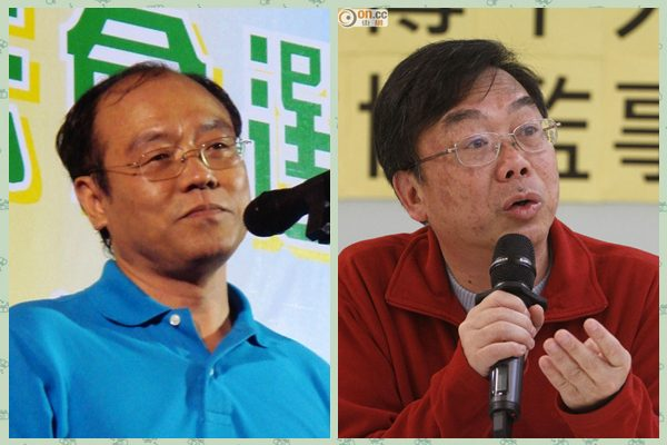 新年之际 前香港泛民议员入境澳门遭拒