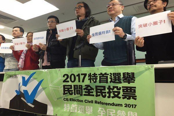 港特首民间提名计划推出 100票即可成为参选人