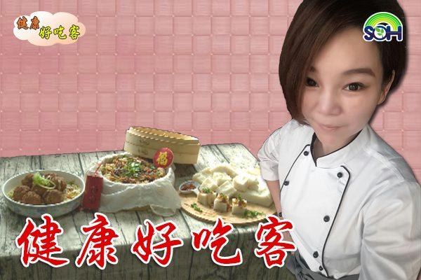 郭懿仪外号花妈,喜爱分享美食!