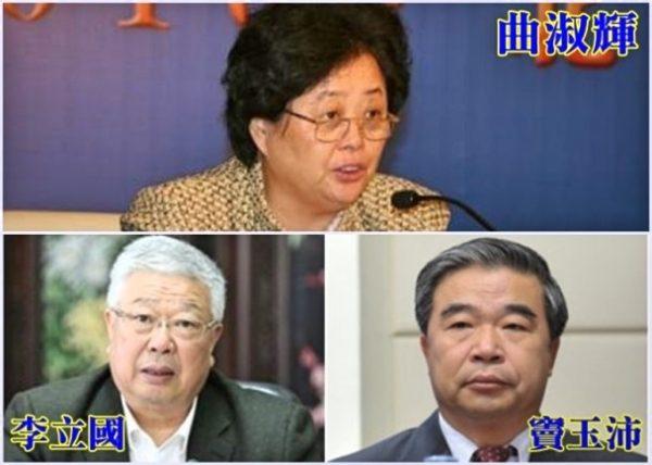 中共民政部塌方式腐败被追责。(网络照片)