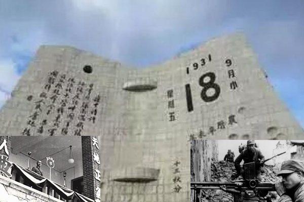中共教育部周二宣称,今年春季的教科书将全面落实「14年抗日战争」概念。(网络图片)