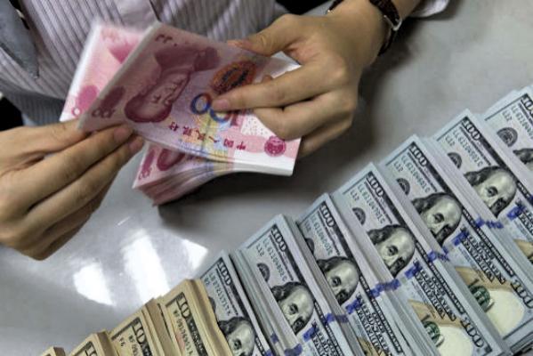 外汇储备余额持续下降 人民币将会继续贬值