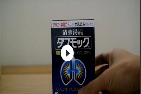 """抗击十面""""霾""""伏 日本抗霾神药大卖 增产三成"""
