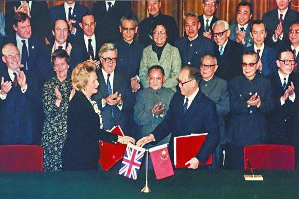 美中央情报局公布80年代香港机密档案