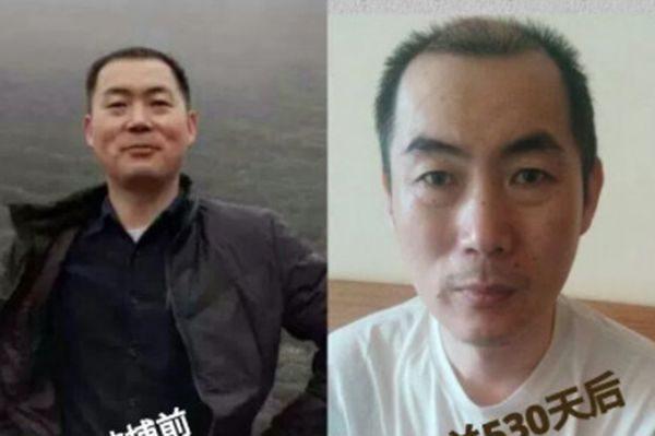 李春富被关押期间疑受到药物迫害