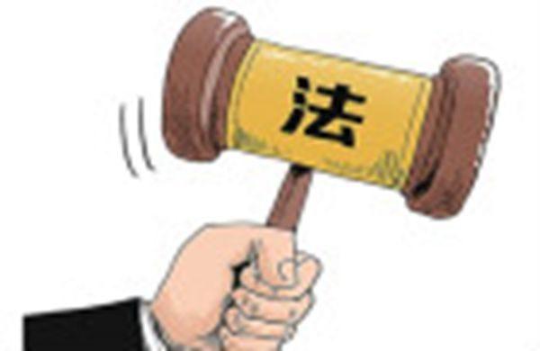 周强遭联署促辞职 律师:他才是煽颠罪犯!