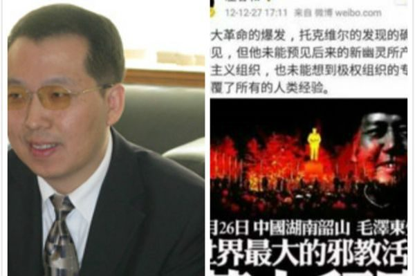 左春和批评毛泽东遭免职及记大过处分 言论自由遭打压