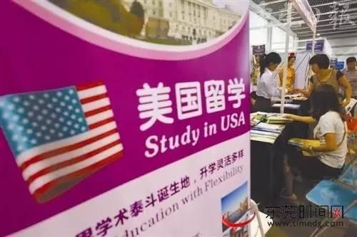 涉嫌协助申请欺诈 上海狄邦教育停止提供成绩公证服务