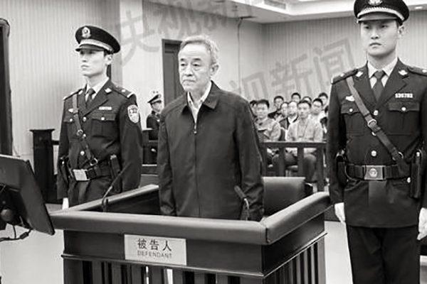 奚晓明因受贿案一审开庭。(网络图片)