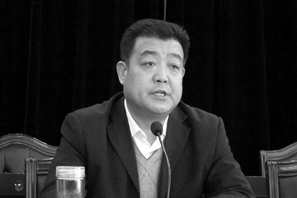 """中共原甘肃省委副秘书长戴炳隆被""""双开""""。(网络图片)"""
