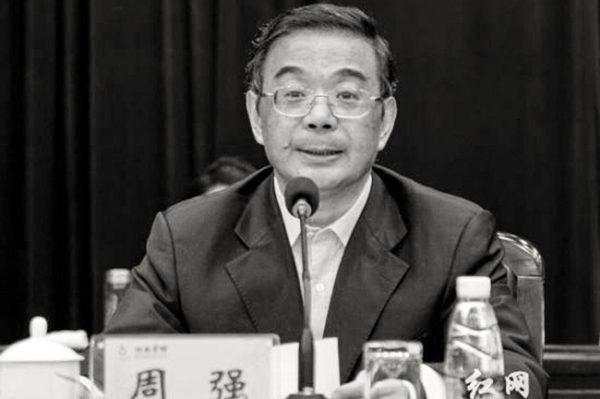 中共最高法院院长周强(网络图片)
