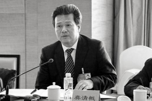 """龚王卢杨四""""大老虎""""将在河南受审 揭龚清概另一身份"""