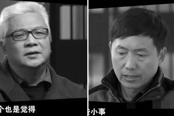 """中共中纪委""""内鬼""""魏健(左)、曹立新(右)日前获刑。(网络图片)"""
