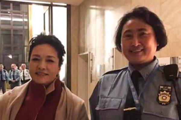 起底与习近平夫人彭丽媛合影的联合国女保安
