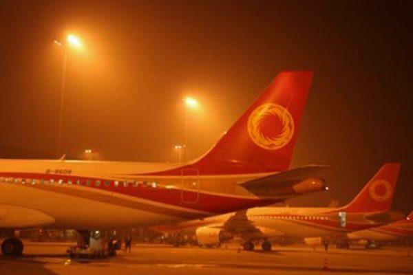 四川成都双流国际机场受大雾影响,逾70班机延误。(网络图片)