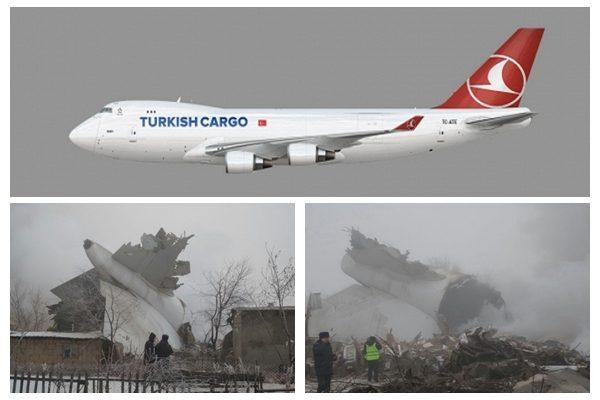 土耳其一架波音747货机坠毁 至少37人死亡