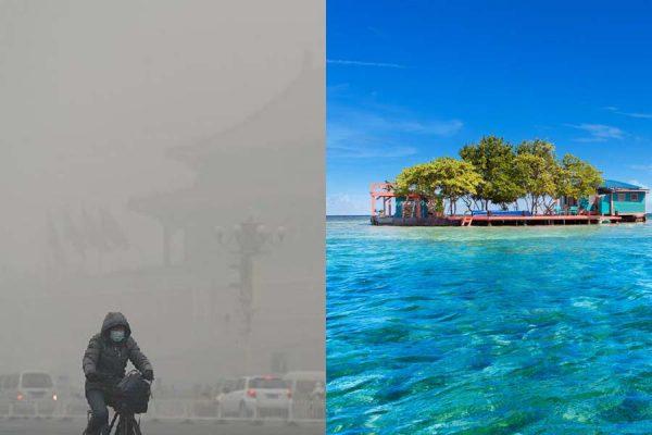 """中国之窗第05集 中国兴起""""洗肺游"""" 冲向10大海岛"""