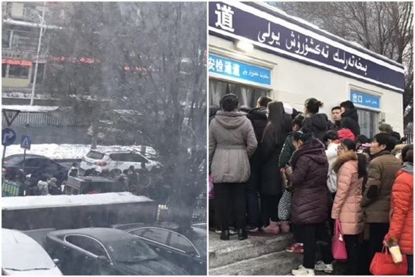 新疆当局如临大敌 维稳怪招迭出惹民怨