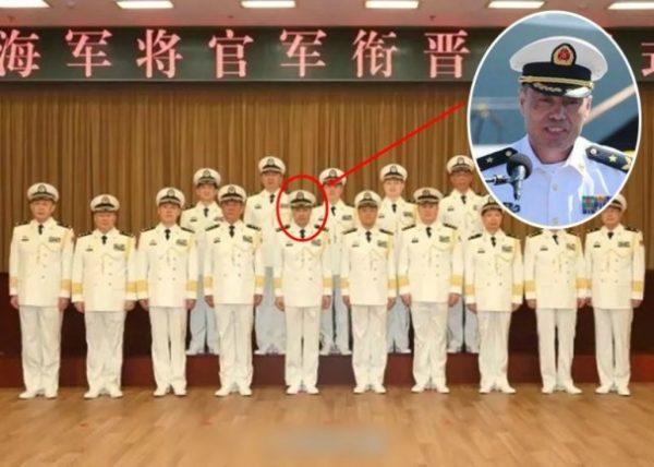 海军司令换人,沈金龙获破格提拔。(网络图片)