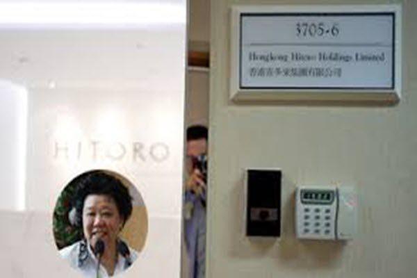 谷开来大姐谷望江与其持有的香港喜多来公司