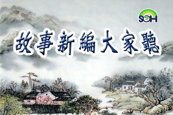 季札挂剑,是一个很有名的历史故事。季札的守信,才是我们中华民族的灵魂,瑰宝,传统