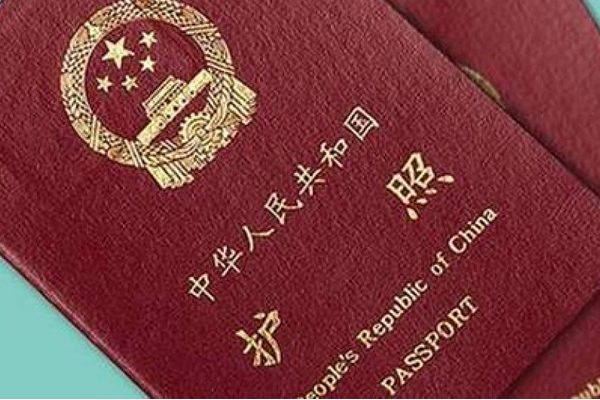 世界护照排名 中国护照被民指不好用