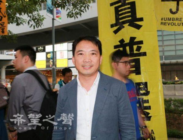 美国人权观察指中共持续收紧香港人权自由