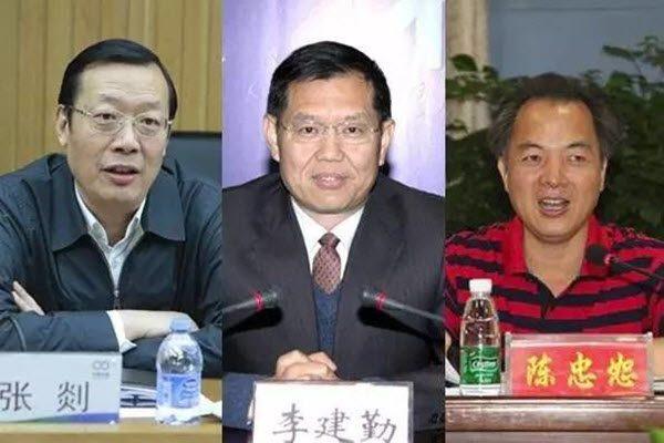 【攀枝花官杀官案】受伤市委书记市长首度露面 公开报导遭删除