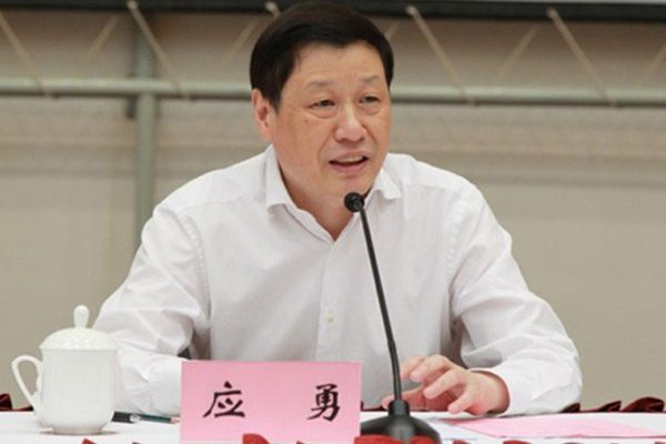 """海外传出""""杨雄辞职信"""" 应勇或取代成为上海市长"""