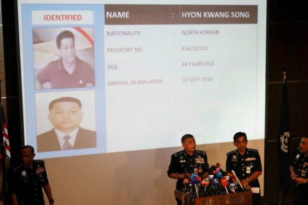 金正男遇害案:朝鲜驻马来使馆高级官员或涉案