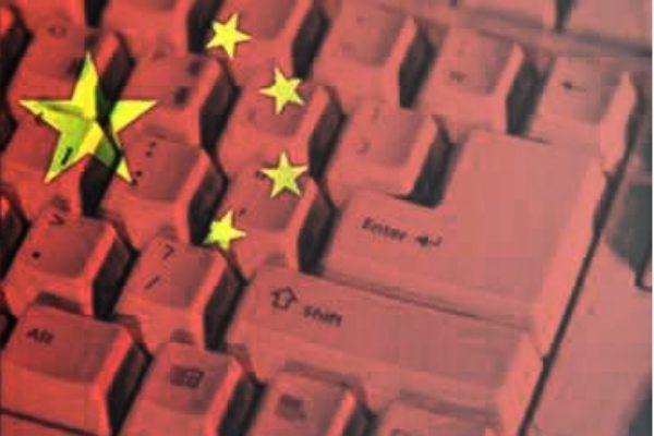 """北京方面正在筹备成立""""网络安全审查委员会""""。(网络照片)"""