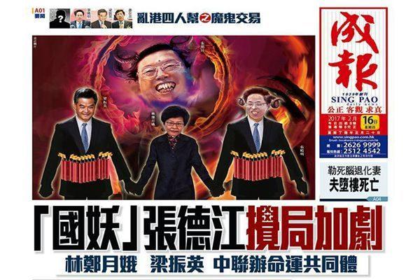 【港特首選戰】梁振英下月任中共政協《成報》稱是張德江「低智慧」想法