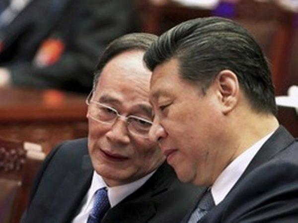 传王岐山曝高官待遇改革遇阻 习近平罕见自批