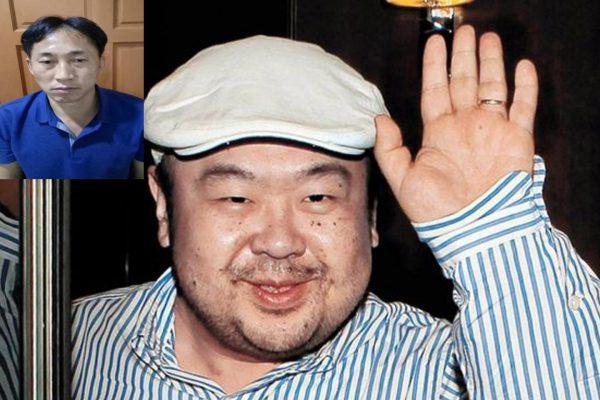 金正男遇刺案:韩国指朝鲜惨无人道