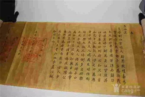 康熙圣旨原件曝光 300年风骨秒杀阉割文化
