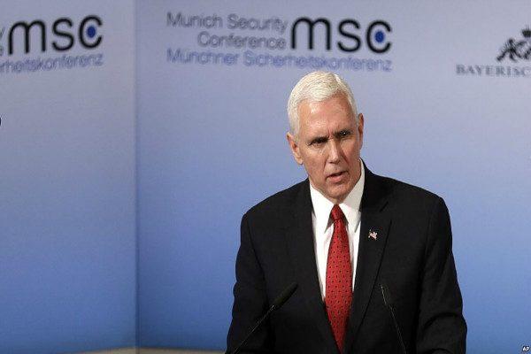【慕尼黑安全会议】彭斯强调美对北约责任