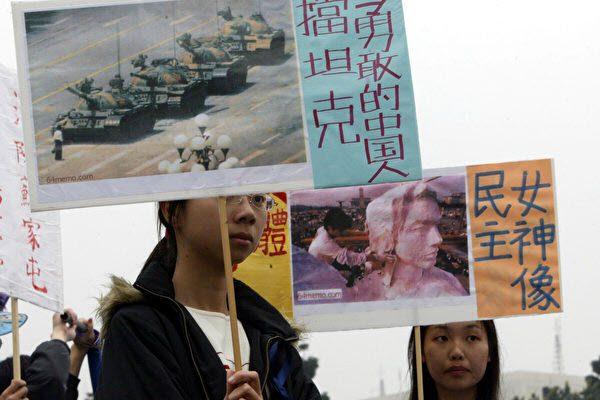 国际特赦组织 : 中共迫害人权持续恶化