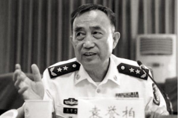 袁誉柏(网络图片)