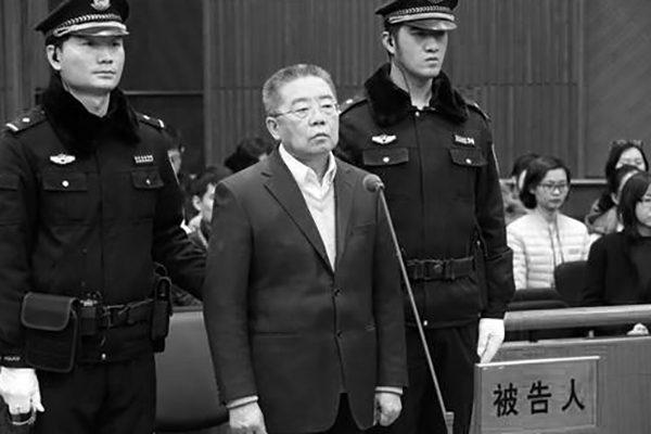 徐建一(中)以受贿罪被判有期徒刑11年6个月。(网络图片)