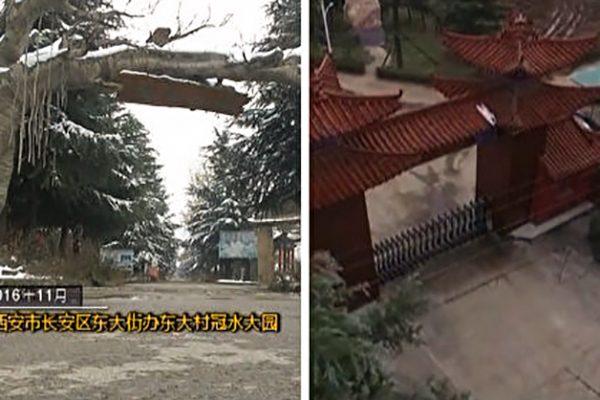 毛海琴兴建的神秘庄园近日被曝光。(网络合成)