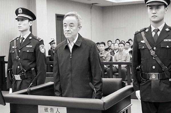 奚晓明被判无期徒刑。(网络图片)
