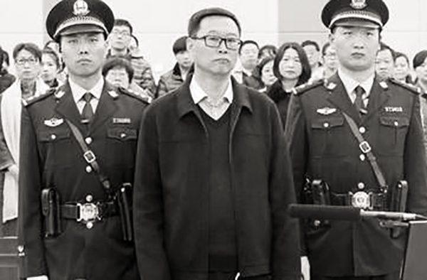 中共前工商总局副局长孙鸿志被判囚18年。(网络图片)