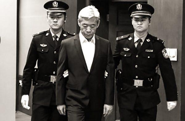 曾受張高麗提拔 安監局「首虎」楊棟樑判囚15年