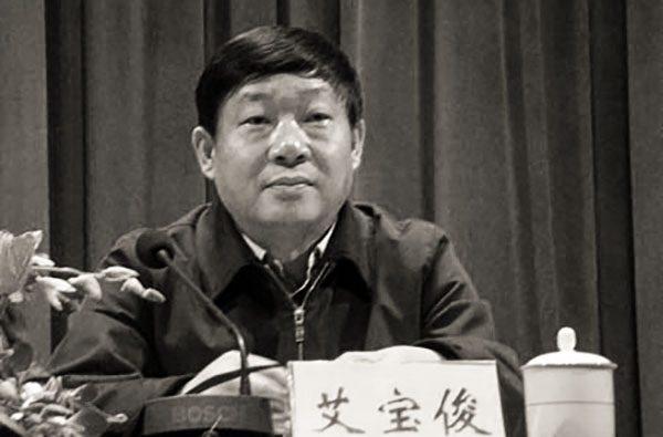 江绵恒死党 原上海副市长贪污受审当庭认罪